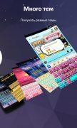 GO Клавиатура Pro для Android