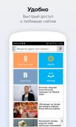 Поиск Mail.ru для Android