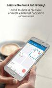 Medisafe для Android