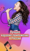 StarMaker для Android