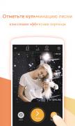 TapSlide для Android