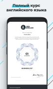 ABA English для Android