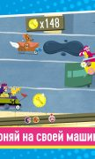 Boomerang: Мультяшные гонки для Android