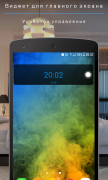 Цифровой будильник для Android