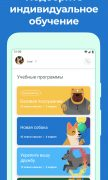 Дого для Android