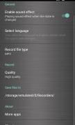Диктофон для Android