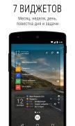 Деловой календарь 2 для Android