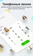 APUS Message Center для Android