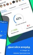 Busuu для Android