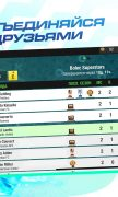 Top Eleven 2020 для Android