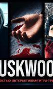 Duskwood для Android