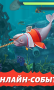 Hungry Shark Evolution для Android