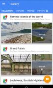 Google Просмотр улиц для Android