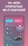 Пароли к Wi-Fi Instabridge для Android