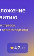Привычки с YouCan для Android