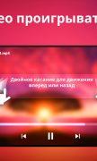 Музыкальный плеер для Android