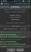 BusyBox для Android