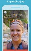 Periscope для Android