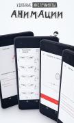 FlipaClip для Android