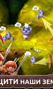 Mushroom Wars 2 для Android