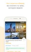 Agoda для Android