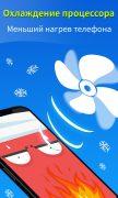 KeepClean для Android