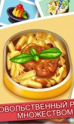 Кулинарное Безумие для Android
