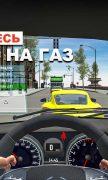 Car Driving School Simulator для Android