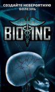 Bio Inc для Android