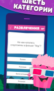 Trivia Crack для Android