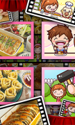 Cooking Mama: Let\'s cook для Android