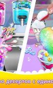 Веселая кухня «Повар-единорог» для Android
