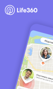 Life360 для Android