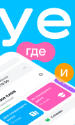 Skyeng для Android
