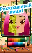 Toca Hair Salon 4 для Android