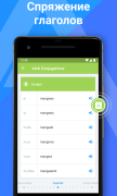 iTranslate для Android