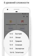 Судоку для Android