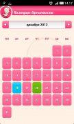 Календарь беременности для Android