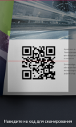 WalletPasses для Android
