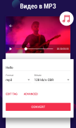 Видео в MP3 конвертер для Android