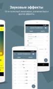 NRG Player для Android