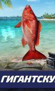 Fishing Clash для Android