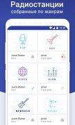 Zaycev.fm для Android
