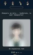 Lapse 2 для Android