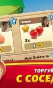 World Chef для Android