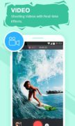Wondershare PowerCam для Android