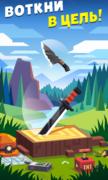 Flippy Knife для Android