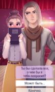 История про любовь для Android