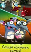 The Rats для Android