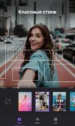 Видео Maker для Android